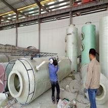 大型水膜脱硫除尘器