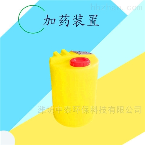 ZTJY309简易加药设备