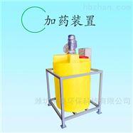 ZTJYT-001污水处理加药装置作用