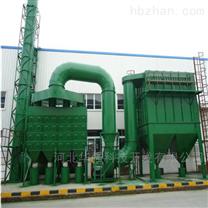 湿电除尘器厂家规格