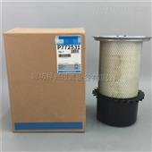 供应P771531空气滤芯P771531质量达标