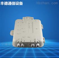 32芯分光分纤箱
