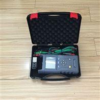 便携式局部放电检测仪现货供应