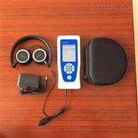 便携式局部放电检测仪大量现货