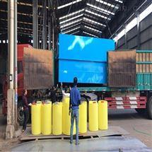 50吨农村地埋式一体化污水处理设备