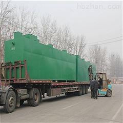 ZM-100北京城市污水处理设备厂家报价