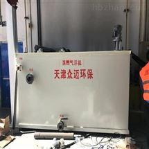 防控中心医疗污水一体化处理设备厂家