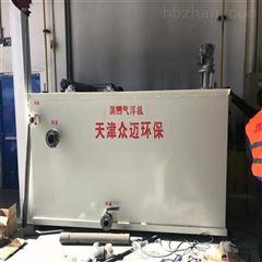 ZM-100农村地埋式一体化污水处理设备天津众迈