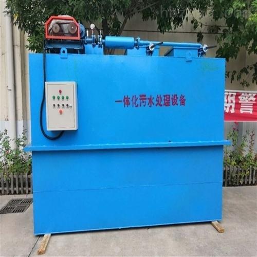学校MBR一体化污水处理设备