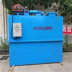 ZM-100天津众迈MBR一体化污水处理设备技术厂家