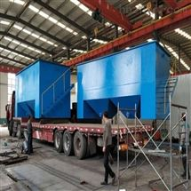 天津众迈农村地埋式一体化污水处理设备
