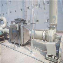 防爆微波廢氣凈化設備