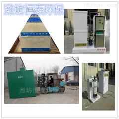 ht-188天津市粉末活性炭加药装置