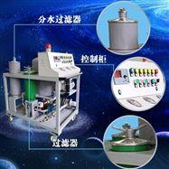 QJB系列变压器油绝缘油高效真空滤油机