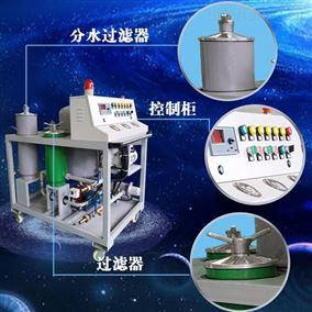 变压器油绝缘油高效真空滤油机