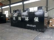 wsz-9地埋式多型号一体化污水处理设备