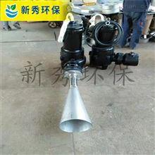 QSB2.2耦合式射流曝气机