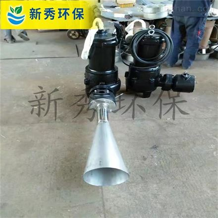 QSB4耦合式射流曝气机机械密封
