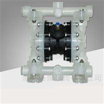 沁泉  QBY型卧式衬氟气动隔膜泵