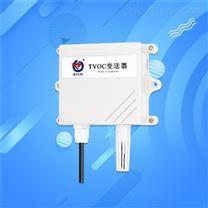 TVOC传感器空气质量检测仪ModBus485变送器
