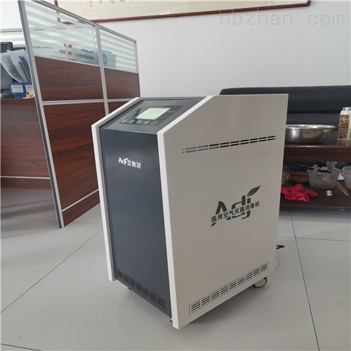 攀枝花学校用立柜式空气净化器采购