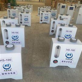 HS-YL农村饮用水消毒设备送货上门