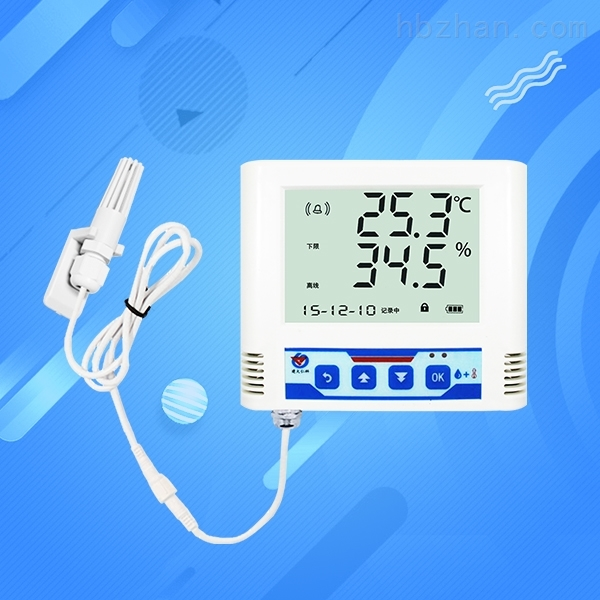 WIFI远程温湿度传感器
