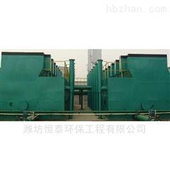 ht-188天津市HT一体化压力式净水器