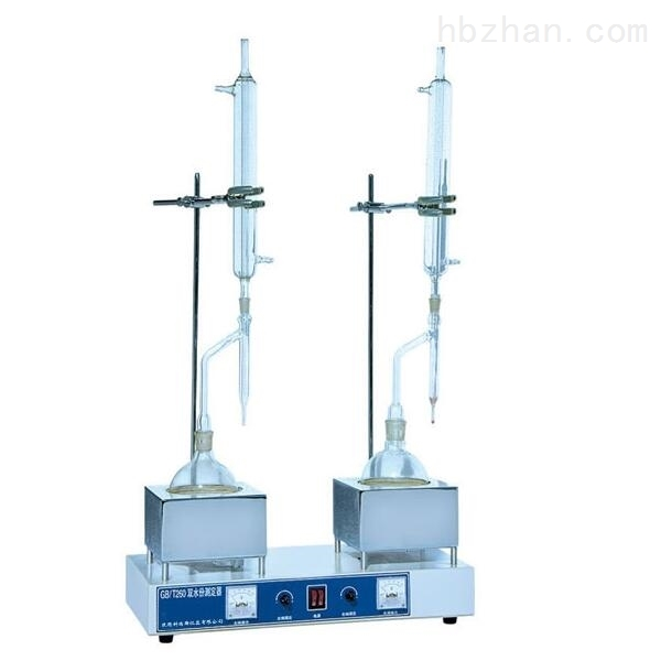 水分测定器