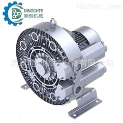 DG-075漩涡式气泵