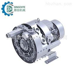 DGE-750高压漩涡风机