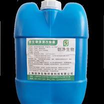 微生物除臭菌剂