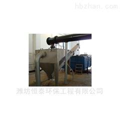 ht-384天津市砂水分离器的操作