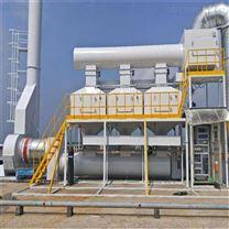噴漆廢氣凈化設備 催化燃燒設備  廠家直銷