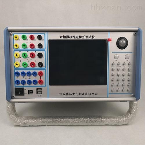 货真价实六相继电保护测试仪