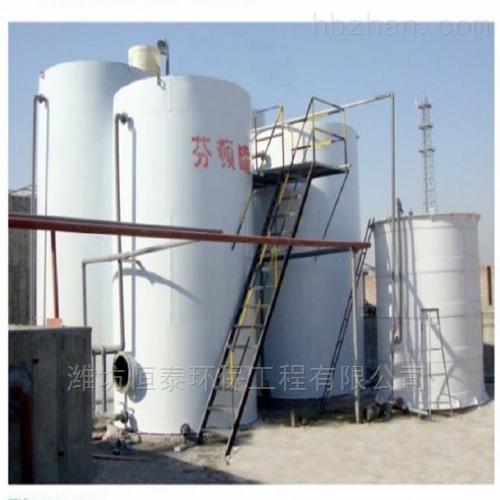 天津市芬顿反应器