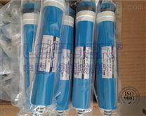 家用反渗透膜元件HY2012-600