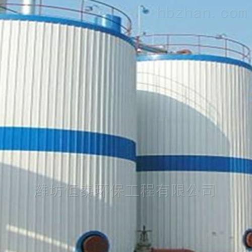 天津市厌氧反应器设备