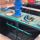 JBK立式环流框式搅拌器