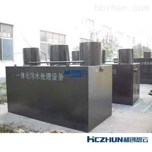 浙江MBR一体化污水处理设备