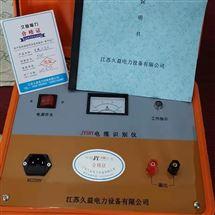 智能电缆识别仪