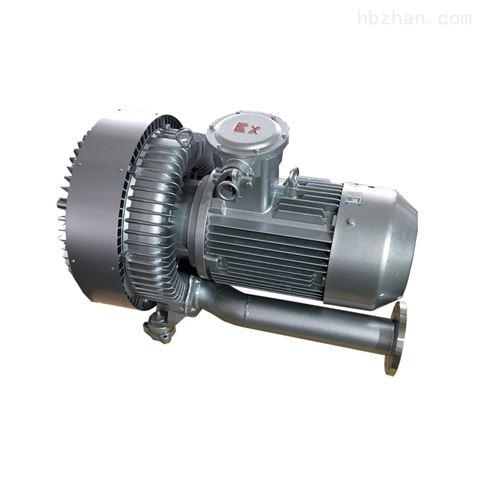 XGB-11污水电镀池曝气漩涡高压风机