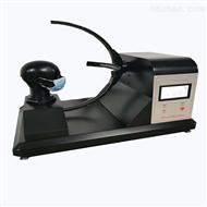 n95視野測試儀