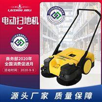 结力电动扫地机工厂养殖场仓库学校清扫车