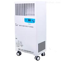 ZX-B100医用空气消毒机  人机共处消毒杀菌