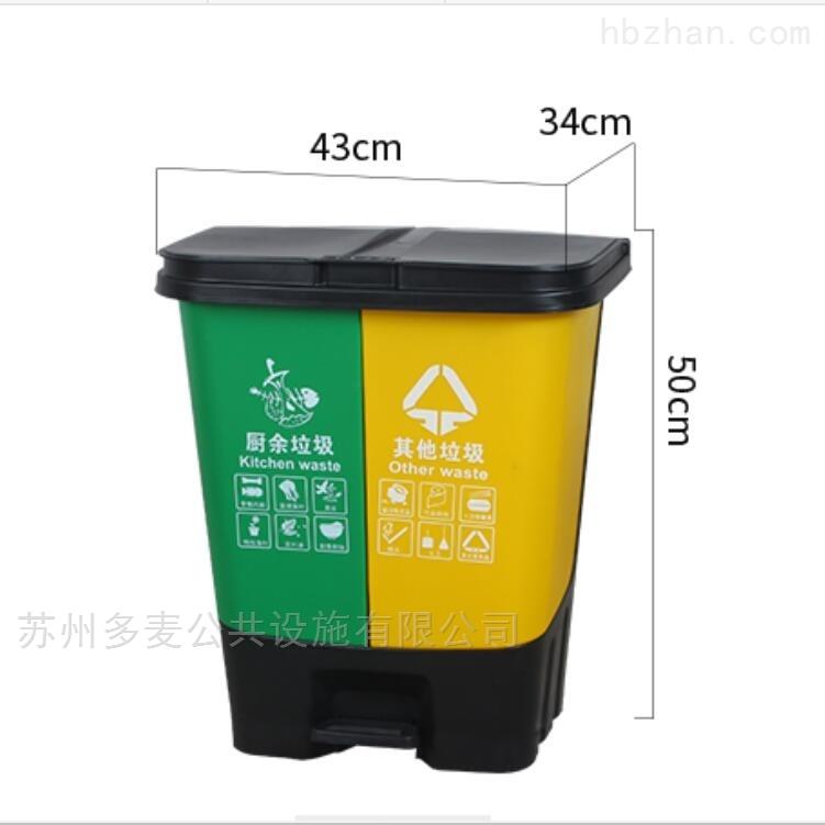 无锡四分类垃圾桶