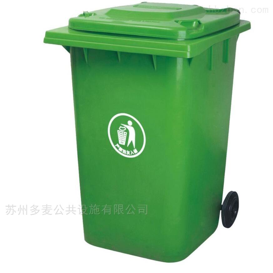 个性化揭盖式垃圾桶