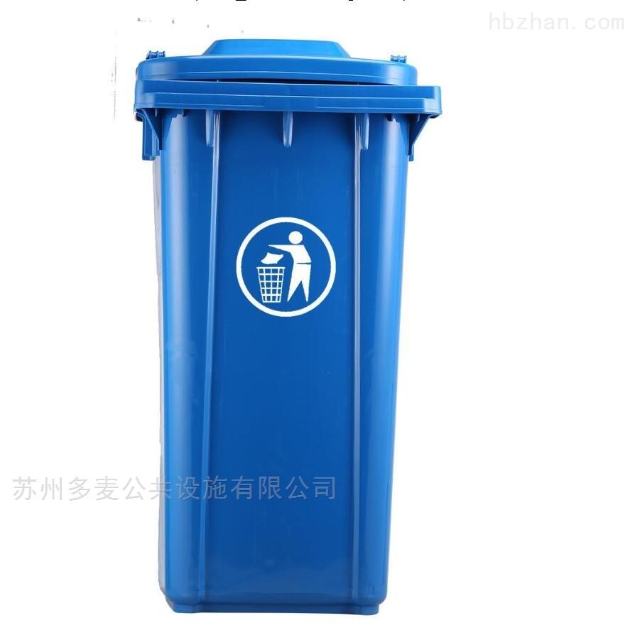 苏州揭盖式塑料垃圾桶供应商