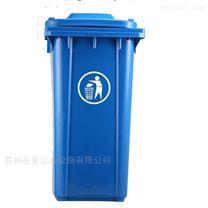 蘇州揭蓋式塑料垃圾桶供應商