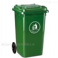 垃圾箱昆山塑料塑料垃圾桶生產廠家